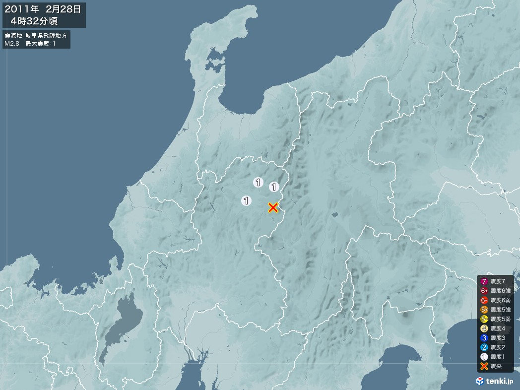 地震情報 2011年02月28日 04時32分頃発生 最大震度:1 震源地:岐阜県飛騨地方(拡大画像)