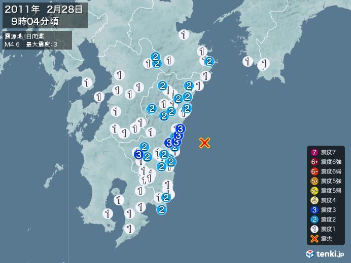 地震情報(2011年02月28日09時04分発生)