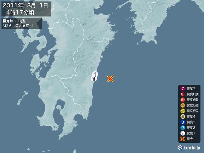 地震情報(2011年03月01日04時17分発生)