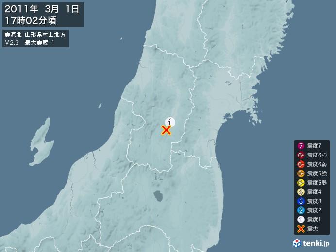 地震情報(2011年03月01日17時02分発生)