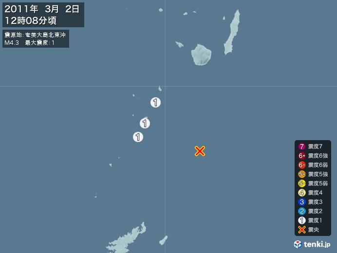 地震情報(2011年03月02日12時08分発生)