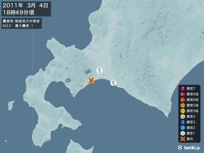 地震情報(2011年03月04日18時49分発生)