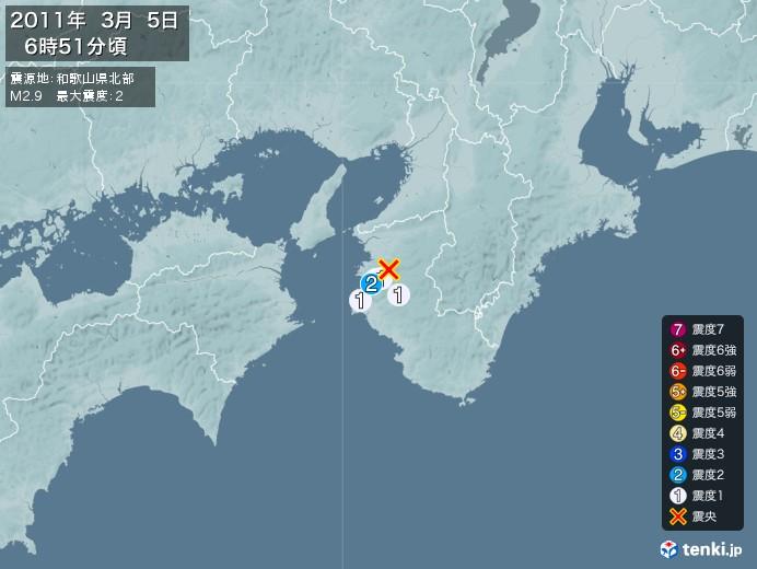 地震情報(2011年03月05日06時51分発生)