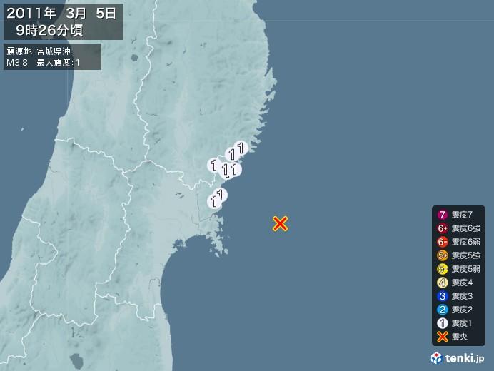 地震情報(2011年03月05日09時26分発生)