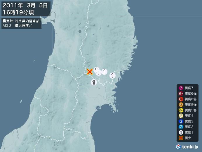 地震情報(2011年03月05日16時19分発生)