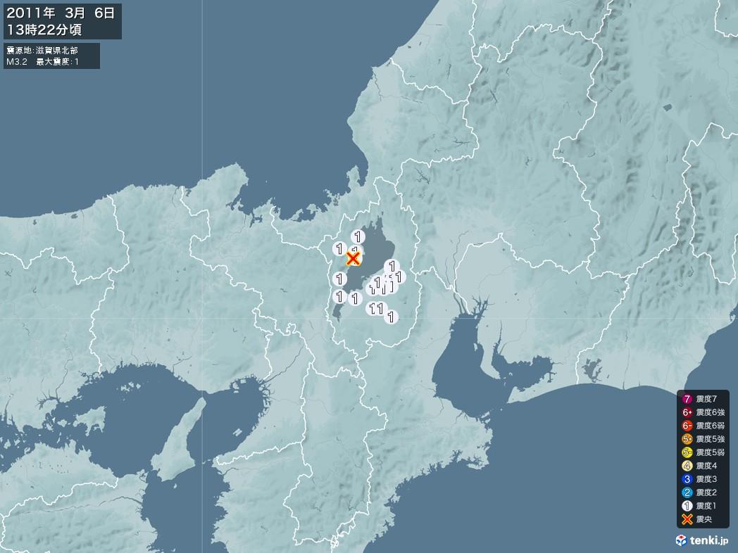 地震情報 2011年03月06日 13時22分頃発生 最大震度:1 震源地:滋賀県北部(拡大画像)