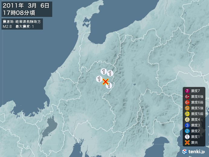 地震情報(2011年03月06日17時08分発生)