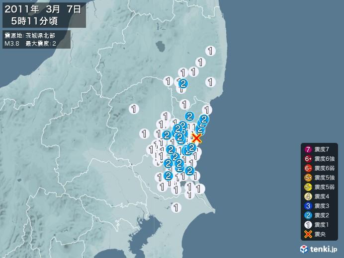 地震情報(2011年03月07日05時11分発生)