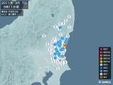 2011年03月07日05時11分頃発生した地震