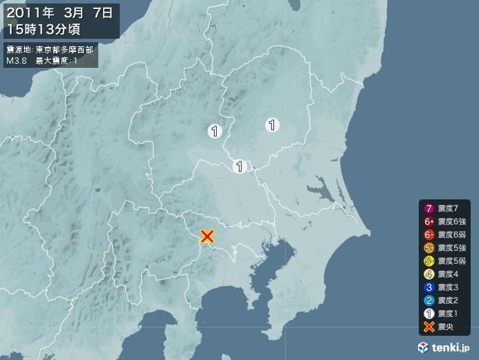 地震情報(2011年03月07日15時13分発生)