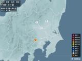 2011年03月07日15時13分頃発生した地震