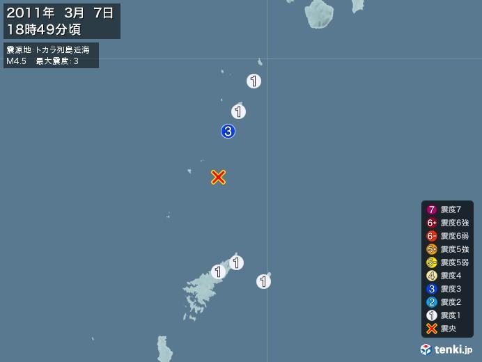 地震情報(2011年03月07日18時49分発生)
