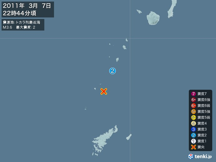 地震情報(2011年03月07日22時44分発生)
