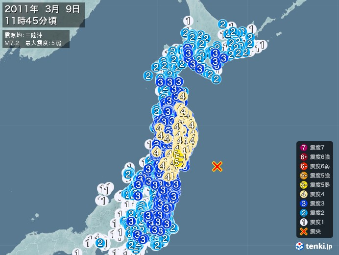 地震情報(2011年03月09日11時45分発生)