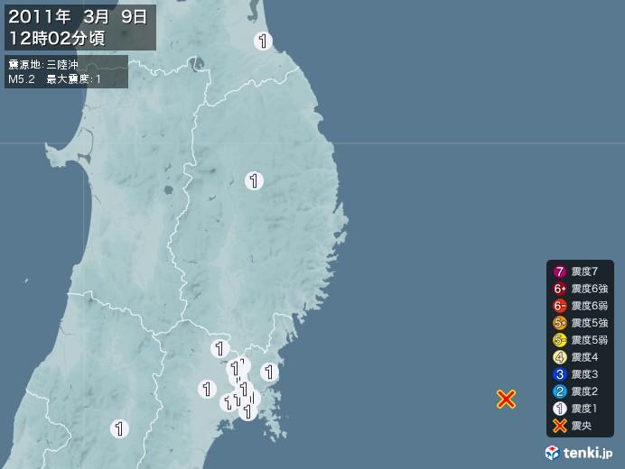 地震情報(2011年03月09日12時02分発生)