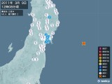2011年03月09日12時08分頃発生した地震