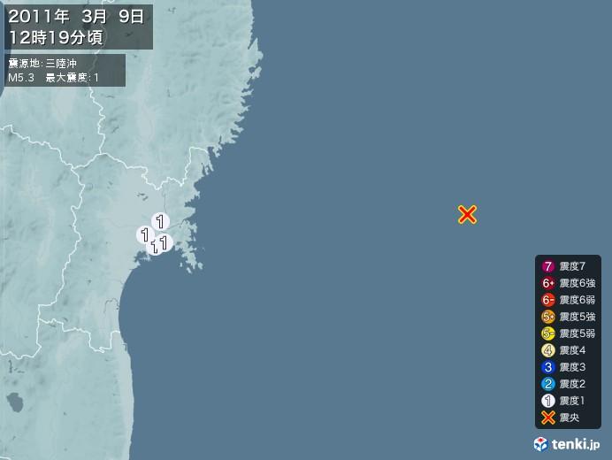 地震情報(2011年03月09日12時19分発生)