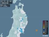 2011年03月09日13時06分頃発生した地震