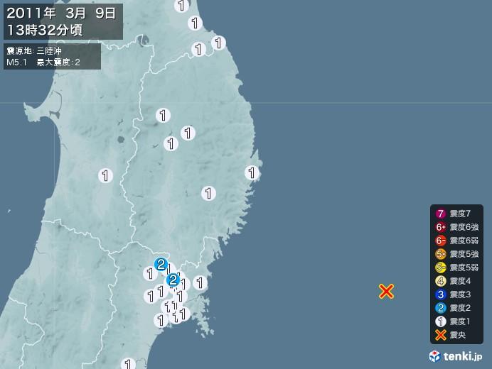 地震情報(2011年03月09日13時32分発生)