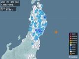 2011年03月09日13時37分頃発生した地震