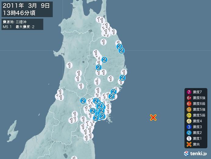 地震情報(2011年03月09日13時46分発生)
