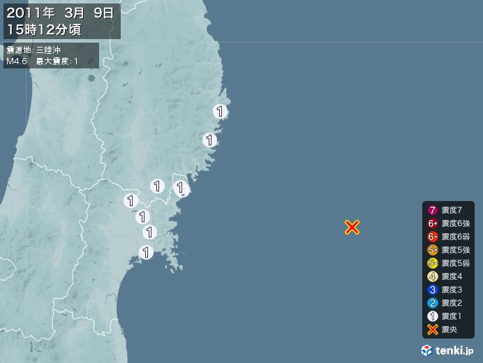 地震情報(2011年03月09日15時12分発生)