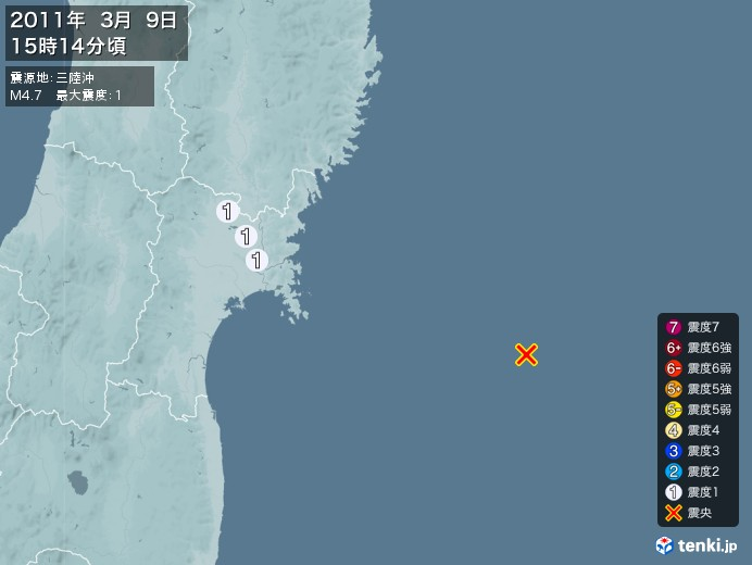 地震情報(2011年03月09日15時14分発生)