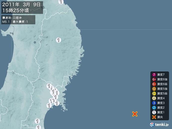 地震情報(2011年03月09日15時25分発生)