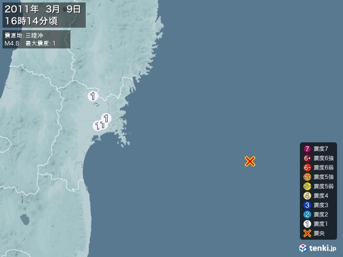 地震情報(2011年03月09日16時14分発生)