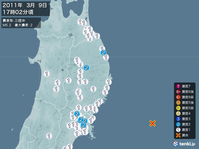 地震情報(2011年03月09日17時02分発生)