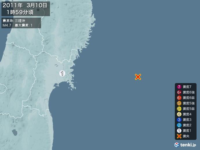 地震情報(2011年03月10日01時59分発生)
