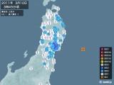 2011年03月10日03時45分頃発生した地震
