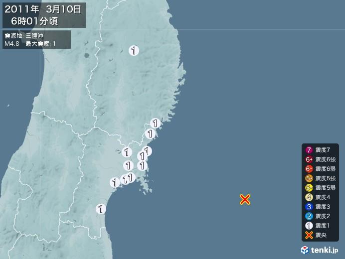 地震情報(2011年03月10日06時01分発生)