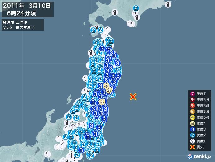 地震情報(2011年03月10日06時24分発生)