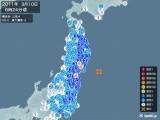 2011年03月10日06時24分頃発生した地震