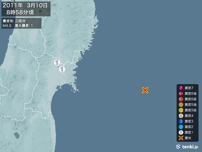 地震情報(2011年03月10日08時58分発生)