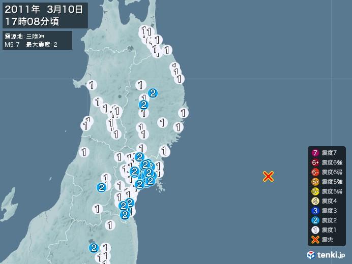 地震情報(2011年03月10日17時08分発生)