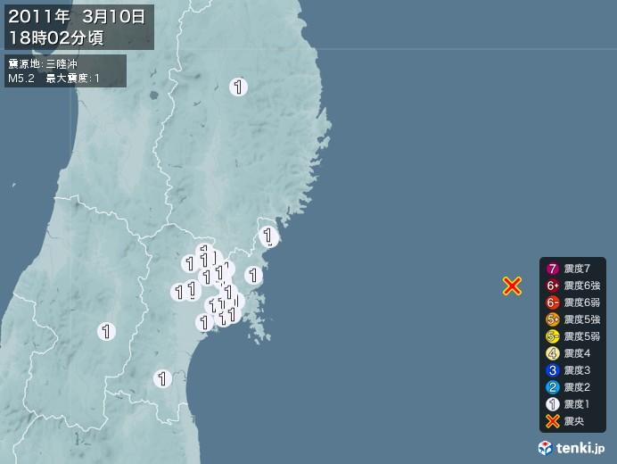 地震情報(2011年03月10日18時02分発生)