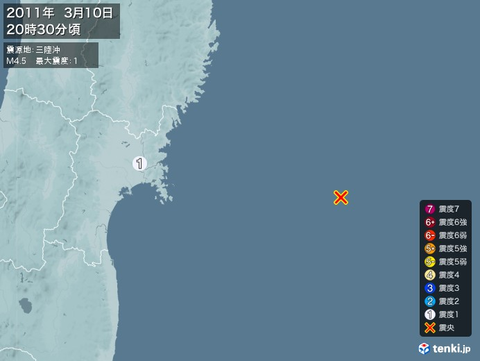 地震情報(2011年03月10日20時30分発生)