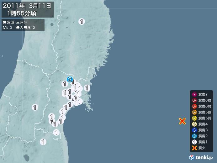 地震情報(2011年03月11日01時55分発生)
