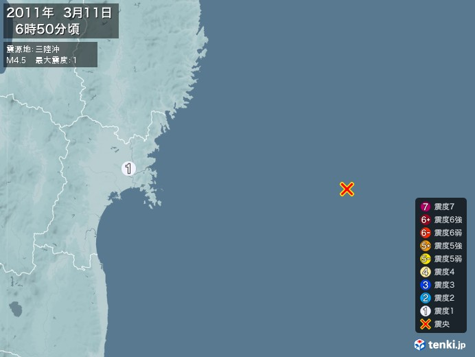 地震情報(2011年03月11日06時50分発生)