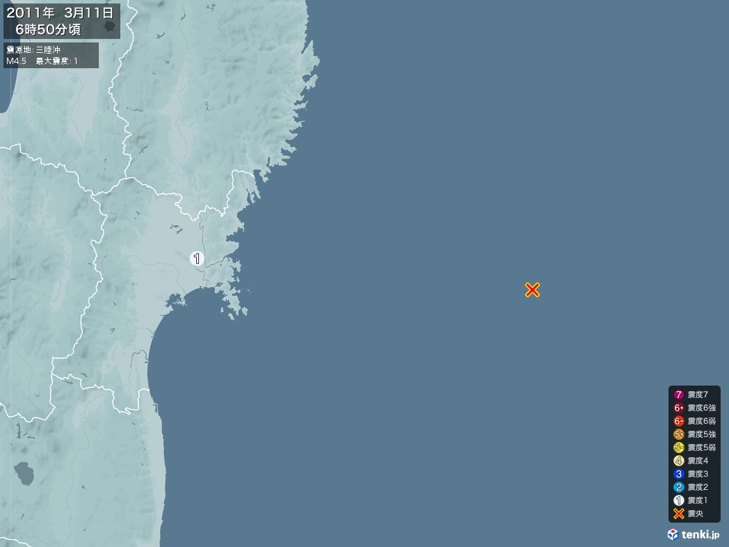 地震情報 2011年03月11日 06時50分頃発生 最大震度:1 震源地:三陸沖(拡大画像)