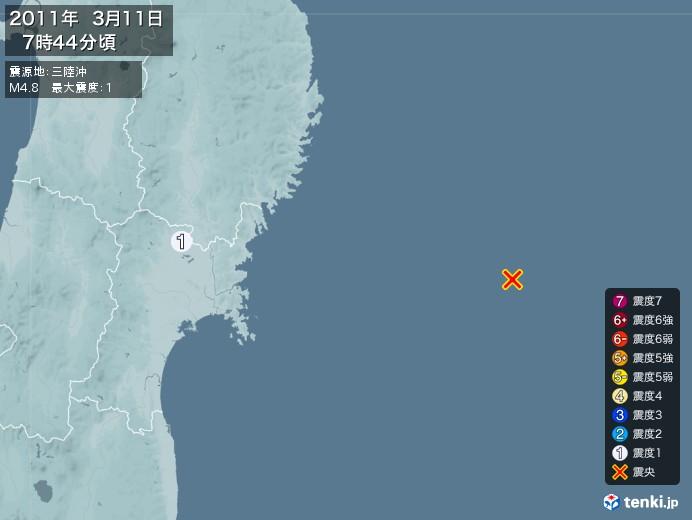 地震情報(2011年03月11日07時44分発生)