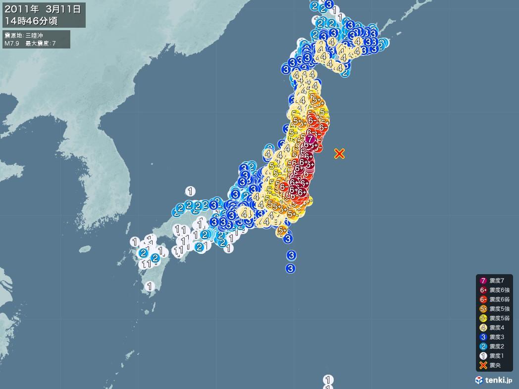 地震情報 2011年03月11日 14時46分頃発生 最大震度:7 震源地:三陸沖(拡大画像)