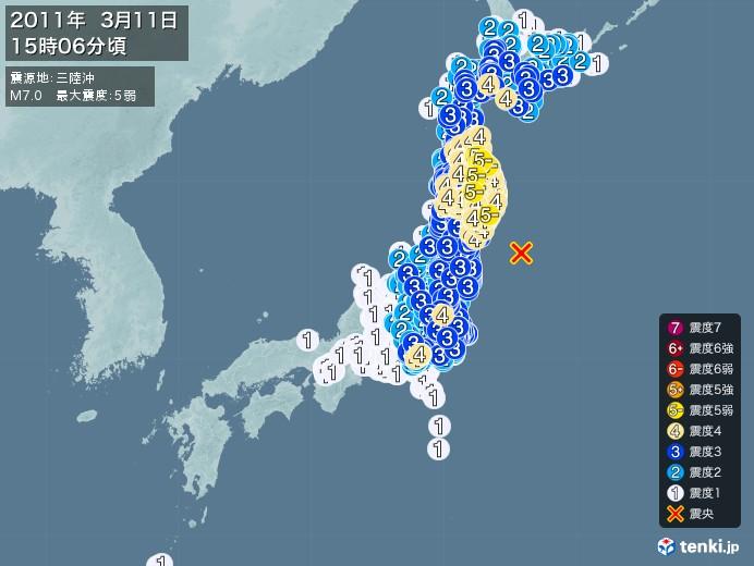地震情報(2011年03月11日15時06分発生)