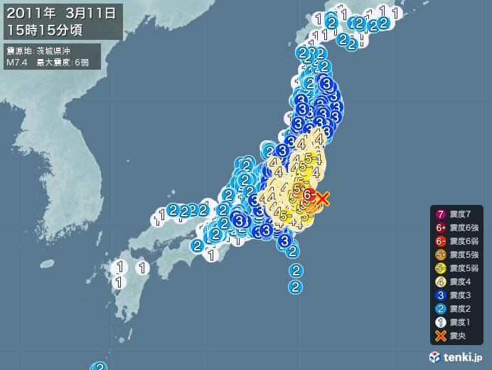 地震情報(2011年03月11日15時15分発生)