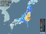 2011年03月11日15時15分頃発生した地震