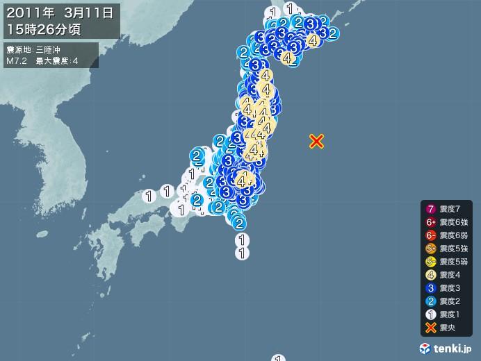 地震情報(2011年03月11日15時26分発生)