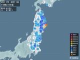 2011年03月11日15時41分頃発生した地震