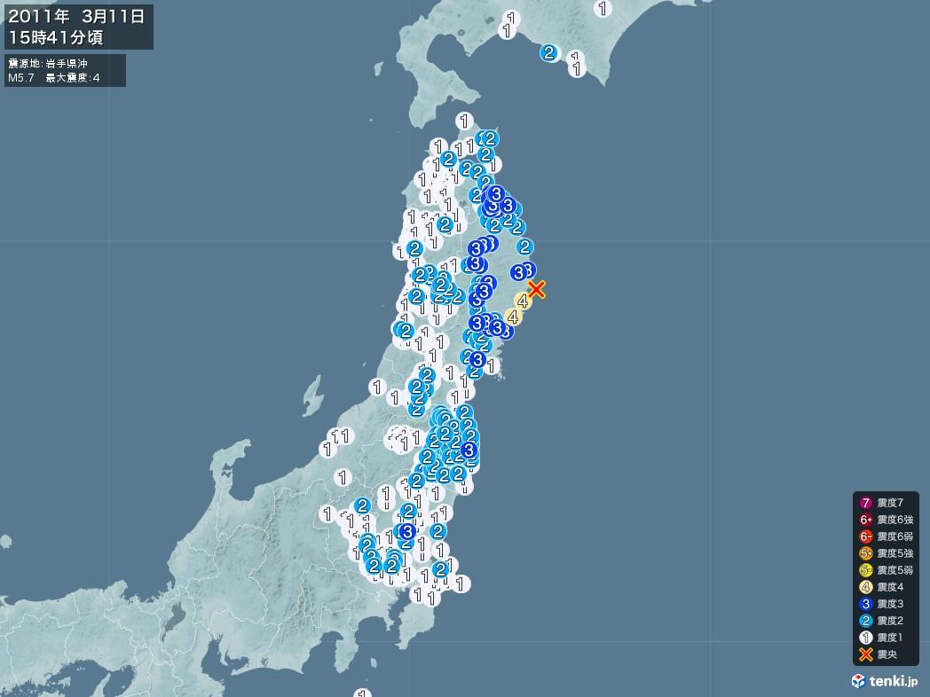 地震情報 2011年03月11日 15時41分頃発生 最大震度:4 震源地:岩手県沖(拡大画像)